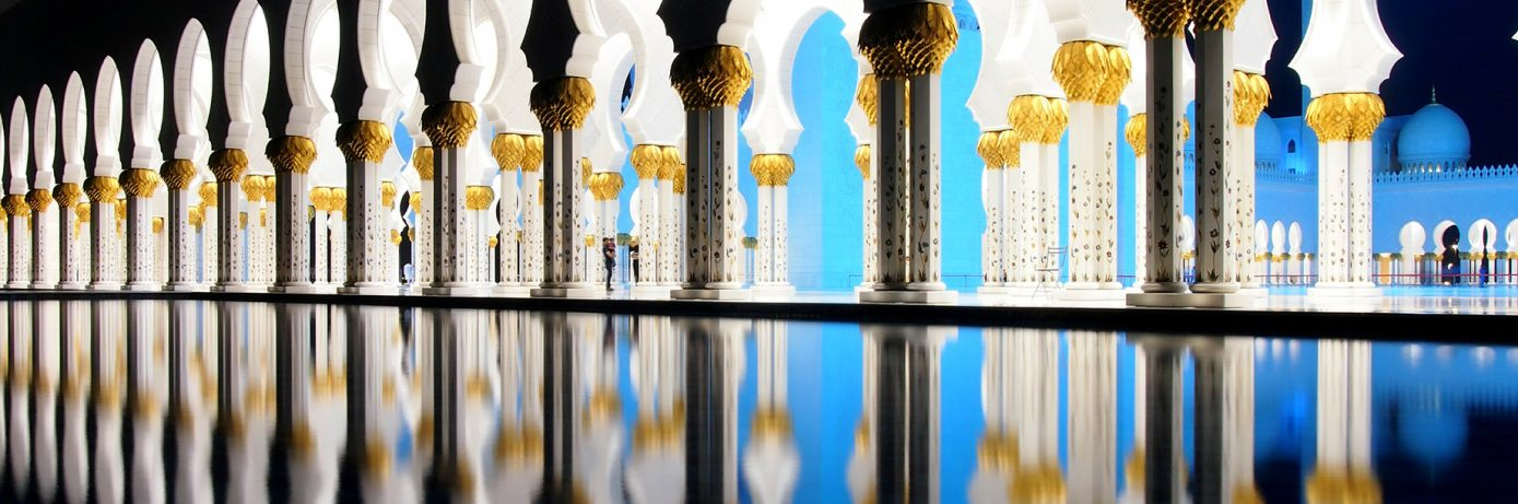 A reflective image in a mosque